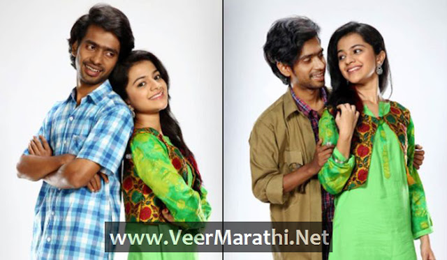 Prathamesh Parab & Krutika Deo's new love episode of Prem He on Zee Yuva