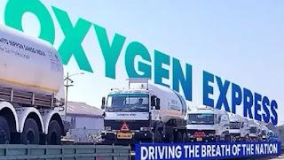 ऑक्सीजन एक्सप्रेस ने देश में 21392 एमटी से अधिक तरल मेडिकल ऑक्सीजन की डिलीवरी की  313 ऑक्सीजन एक्सप्रेस ने देश में ऑक्सीजन की डिलीवरी पूरी की ऑक्सीजन एक्सप्रेस गाड़ियों ने 1274 एलएमओ टैंकरों के साथ 15 राज्यों को सहायता पहुंचाई हरियाणा और कर्नाटक प्रत्येक में एलएमओ की डिलीवरी 2000 मीट्रिक टन को पार कर गई महाराष्ट्र में 614 एमटी ऑक्सीजन, उत्तर प्रदेश में लगभग 3797 एमटी, मध्य प्रदेश