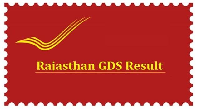 राजस्थान GDS परिणाम जारी