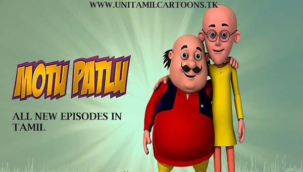 Motu Patlu All New Episodes in Tamil