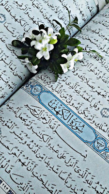 خلفيات اسلامية حديثة للموبايل Islamic Wallpapers