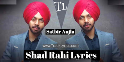 shad-rahi-lyrics