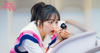 Kim Bo Ra (Cindy)