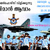 Airforce Recruitment Rally Airmen Group X , Group Y 2020 :: Apply now