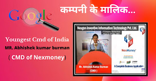 Nexmoney Ke Bare mein jankari || Nexmoney APP kya hai || Nexmoney business plan in hindi with Pdf