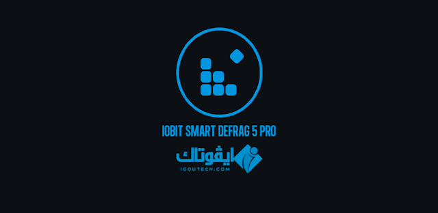 IObit Smart Defrag Pro free igoutech