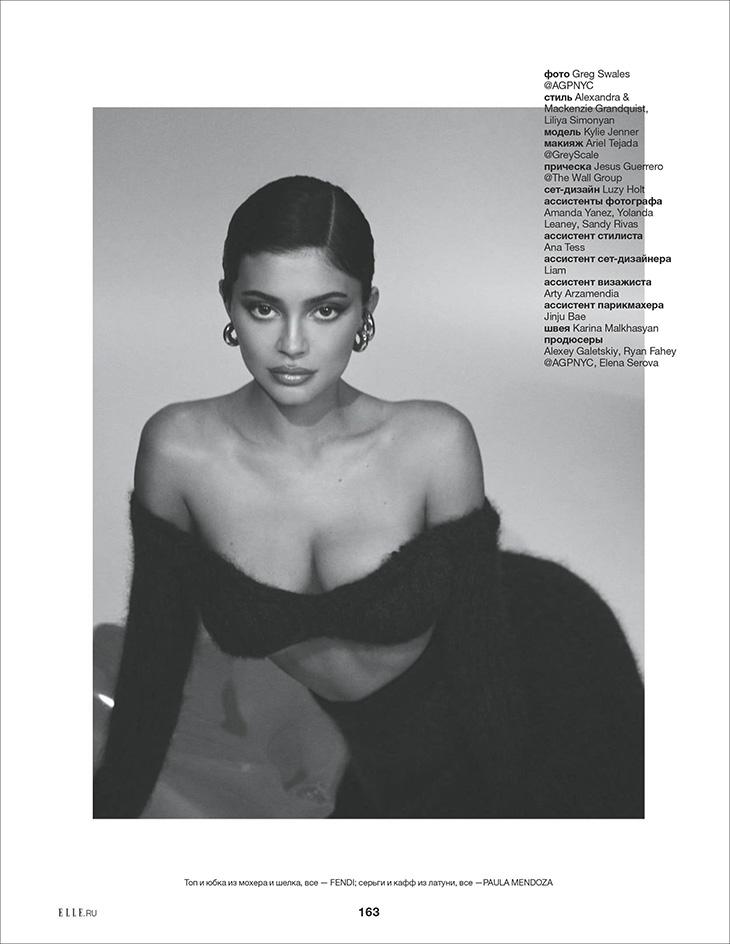 Kylie Jenner - Elle Russia September 2021