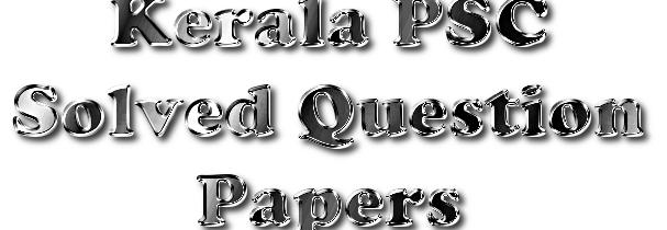 DUFFADAR EXAM SOLVED QUESTION PAPER 2014
