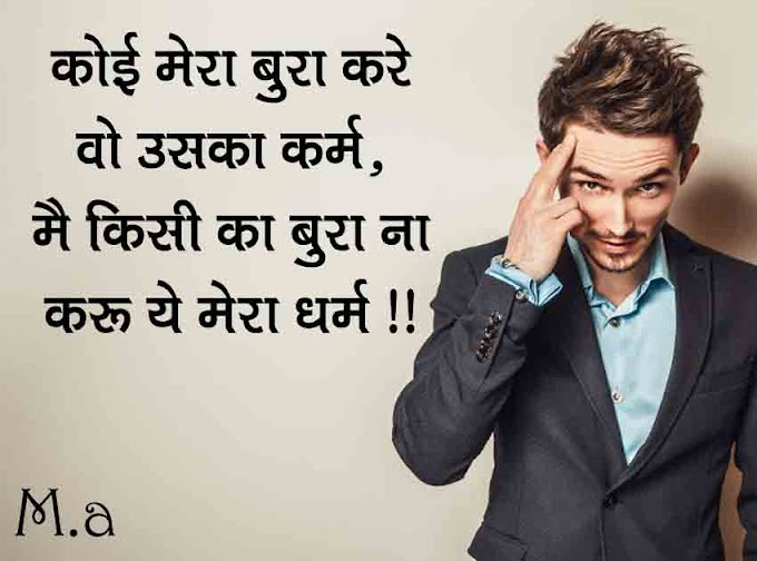 Fb Status King, Nawabi Facebook Status in Hindi 2019