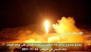 Koalisi Arab Hancurkan 3 Rudal Balistik Teroris Syiah Houtsi