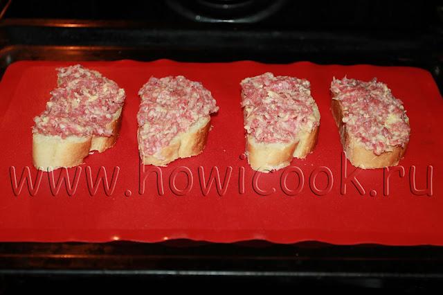 рецепт горячих бутербродов с фаршем и сыром с пошаговыми фото