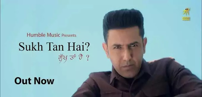 SUKH TAN HAI LYRICS – GIPPY GREWAL | NewLyricsMedia.com