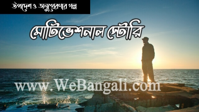 Amra Bangali - আমরা বাঙালী ব্লগ
