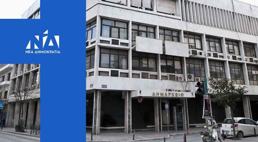 Το Γραφείο Τύπου του Δήμου Λαρισαίων σχολιάζει ανακοίνωση της ΝΟΔΕ Λάρισας