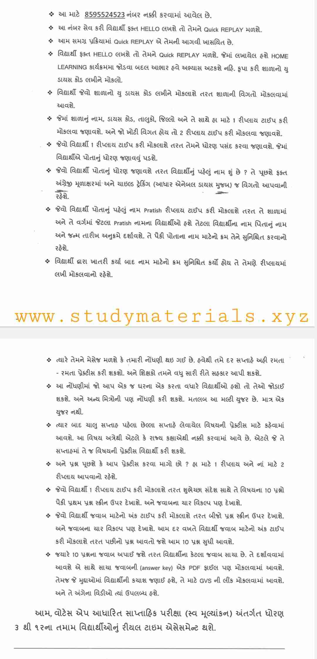 Whatsapp exam instruction