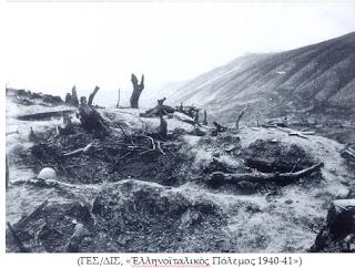 9 Μαρτίου 1941 – Ύψωμα 731: Οι νέες Θερμοπύλες του 1940 που δεν έπεσαν