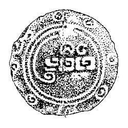 Butuan Ivory Seal, a National Cultural Treasure
