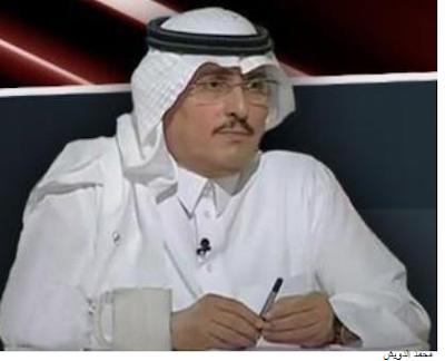 تغريدة محمد الدويش عن حمدالله
