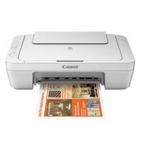 Canon PIXMA MG2965 Driver Download Mac - Win - Linux