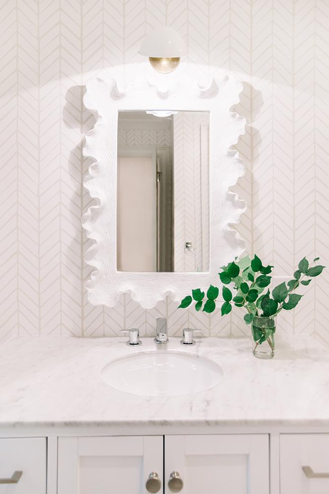 Ballard Designs Atoll Mirror