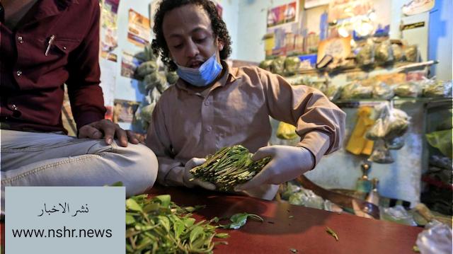 اخبار اليمن  الاسواق مفتوحة وتجمعات والاقبال من الناس تتوافد علي شراء القات مع انتشار الوباء كورونا