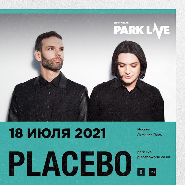 Placebo выступят на фестивале Park Live