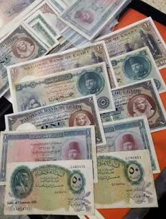شراء العملات الملغيه|مليون عراقي ملغي