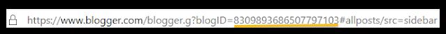 اي دي المدونة, اي دي مدونة جوجل, مدونة بلوجر, اي دي بلوجر