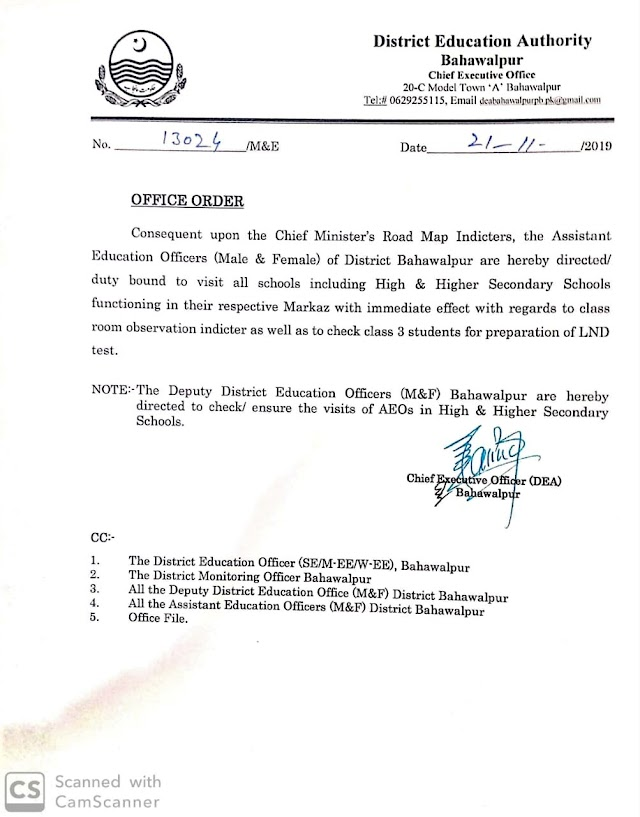 AEOs AUTHORIZED TO VISIT HIGH & HIGHER SECONDARY SCHOOLS IN DISTRICT BAHAWALPUR