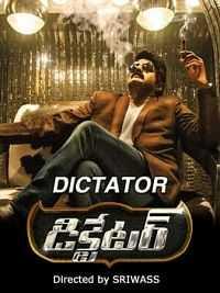 Download Dictator 2016 Telugu Movies 400mb