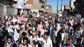 Warga Yaman Protes Menentang Pemberontak Syiah Houthi