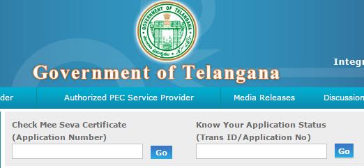 dob certificate status telangana