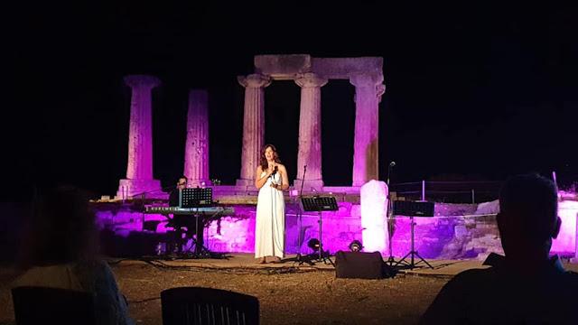 """Βραδυά ποίησης """"Ανάμεσα σε Ουρανό και Γη… με τις """"Αλκυονίδες"""" στην Αρχαία Κόρινθο"""