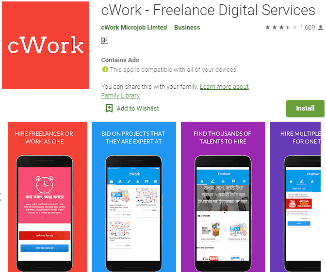 cWork - Micro Job Android Earning Apps
