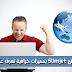 متصفح Slimjet الأفضل على الاطلاق بمميزات خرافية تعرف عليها الأن  (يدعم العربية)