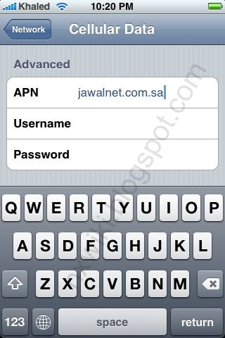 STC APN Settings for iPhone
