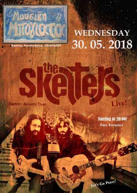 THE SKELTERS: Τετάρτη 30 Μαΐου unplugged Μπογιάτα (Άφυτος Χαλκιδικής)