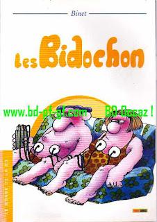 le monde de la bd sur bd-pf-gf.com