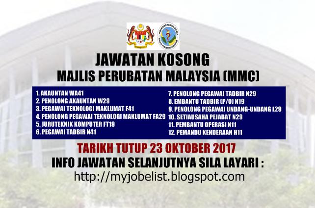 Jawatan Kosong di Majlis Perubatan Malaysia (MMC) Oktober 2017