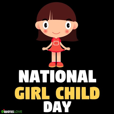 [Latest] National Girl Child Day 2021: Images ,Poster , Pictures,  Wallpaper