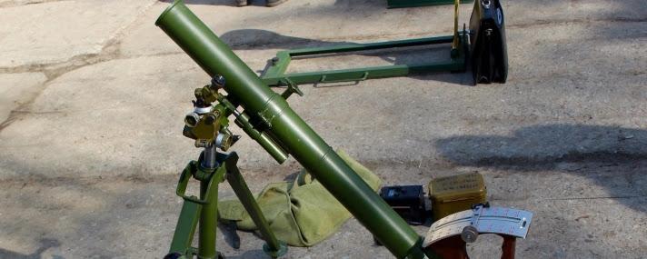 Міномет М60-16 Камертон від Маяка найгірший з трьох 60-мм мінометів у ЗСУ