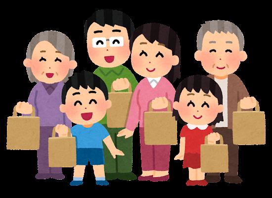 買い物袋を持つ大家族のイラスト(紙袋)