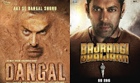 Dangal  15th Day Box Office Collection
