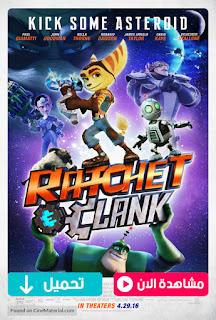 مشاهدة وتحميل فيلم Ratchet And Clank 2016 مترجم عربي