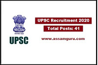 recruitment result;recruitment update;job recruitment;giv job;govt job;govt jobs com;job vacancy;latest goverment jobs