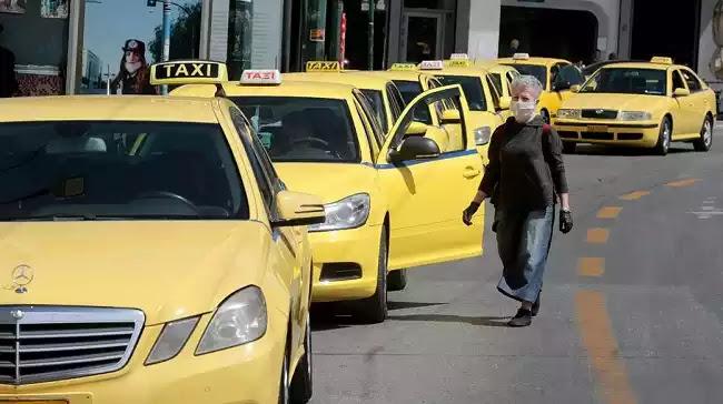 ΠΑΡΑΝΟΙΑ! Πρόστιμο σε ταξί με παντρεμένο ζευγάρι – Άφωνος ο άντρας – ΒΙΝΤΕΟ