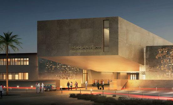 منحة مقدمة من معهد الدوحة للدراسة العليا لدراسة الماجستير في قطر (ممولة بالكامل)