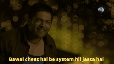 Bawal cheez hai be system hil jaata hai | Mirzapur Meme Templates