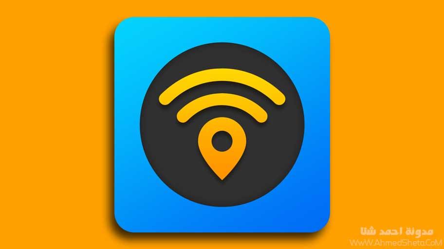 تحميل تطبيق Wifi Map للأندرويد 2019 للإتصال بشبكات الواي فاي مجاناً (تطبيق واي فاي ماب)