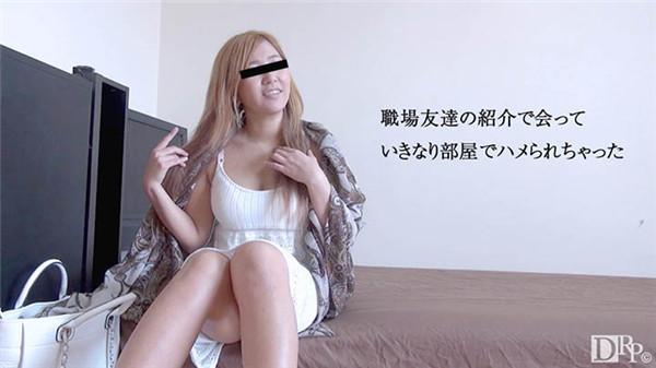 10musume 101516_01 天然むすめ 101516_01 Gカップ娘と初デートでハメ撮りしちゃった 飯田久実子